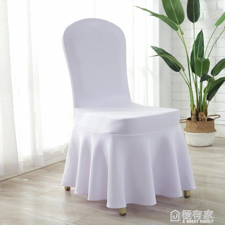 加厚空氣層會議酒店白色宴會彈力椅套酒店專用家用飯店椅套罩連體
