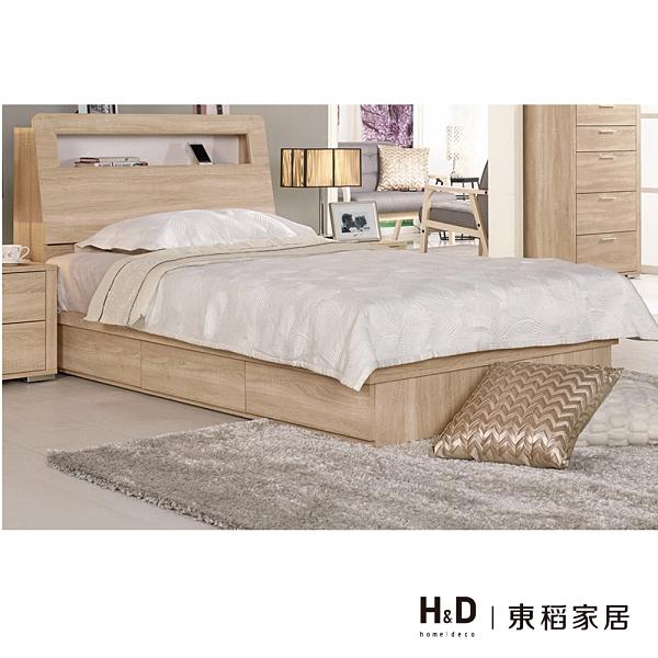 格瑞斯3.5尺被櫥式單人床(床頭箱+床底)(21CM/631-1)/H&D東稻家居