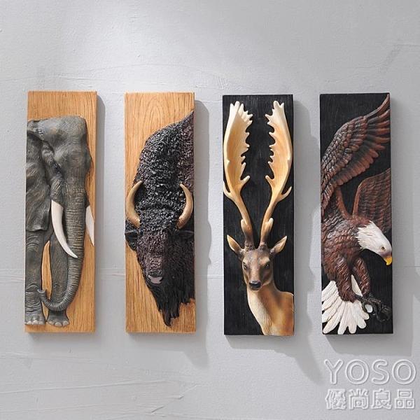 墻飾 美式鹿頭動物頭壁掛壁飾創意復古立體玄關墻面掛件客廳酒吧裝飾品 快速出貨