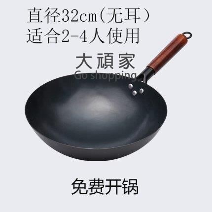 鑄鐵鍋 油鍋 鐵鍋店老式家用無塗層手工不黏炒鍋燃氣灶適用炒菜鍋 第一印象