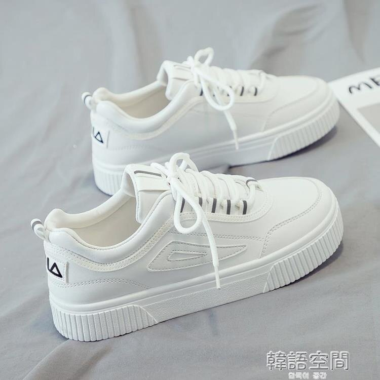 2020春季新款小白潮鞋女夏季百搭學生帆布休閒運動白鞋板鞋潮