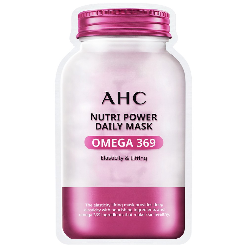AHC Omega369彈力 能量精華面膜 25ml*5片/盒