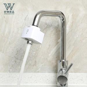 【好物良品】智能充電動雙感應省水節水龍頭智能水龍頭