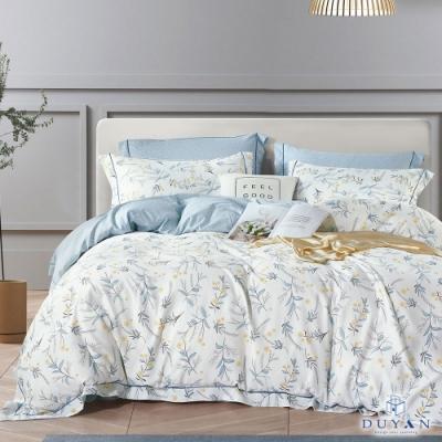 DUYAN竹漾-3M吸濕排汗奧地利天絲-單人床包二件組-鈴花白露  台灣製