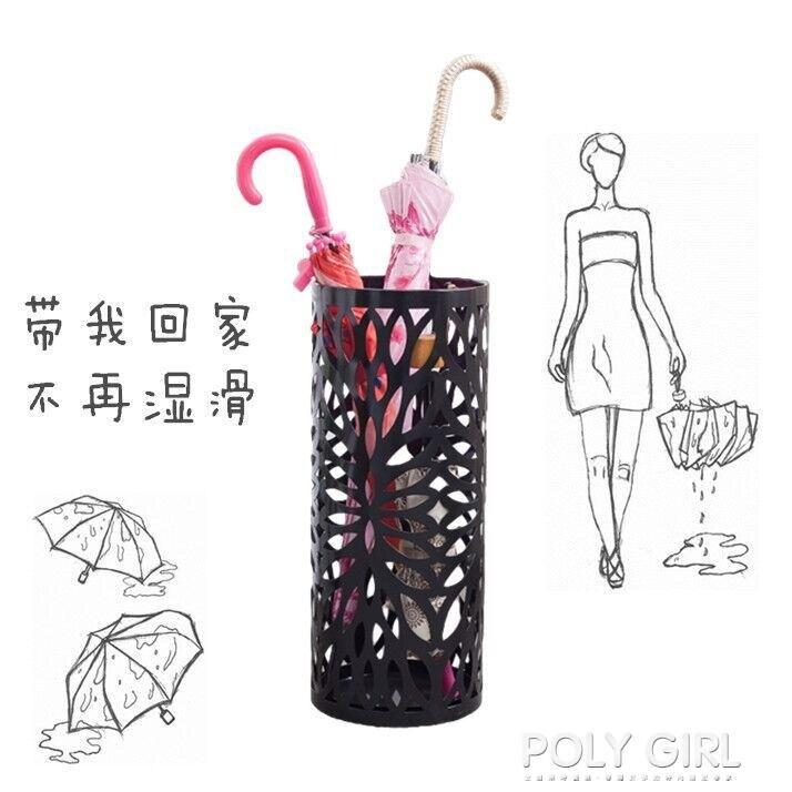 創意雨傘桶家用酒店大堂雨傘架個性落地傘架鏤空金色傘桶雨具收納ATF