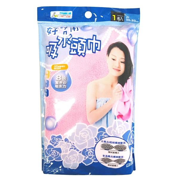 百特兔寶-好好用吸水頭巾-粉(約90x33cm)/擦髮巾/柔軟頭巾/衛浴用品/SU7739