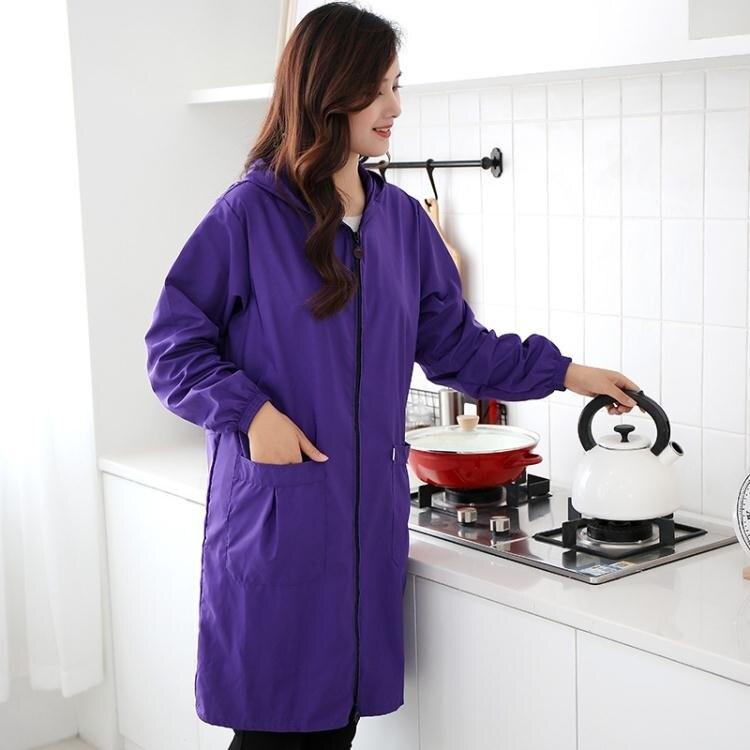 護衣加長款罩衣大人工作服家用廚房防水防油長袖圍裙女士時尚冬季