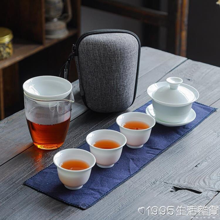 笑匠蓋碗一壺四杯玻璃快客杯三杯旅行茶具套裝便攜包戶外旅游logo