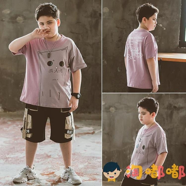 兒童t恤短袖寬鬆胖童裝加大加肥男童大碼胖孩子夏裝體恤【淘嘟嘟】