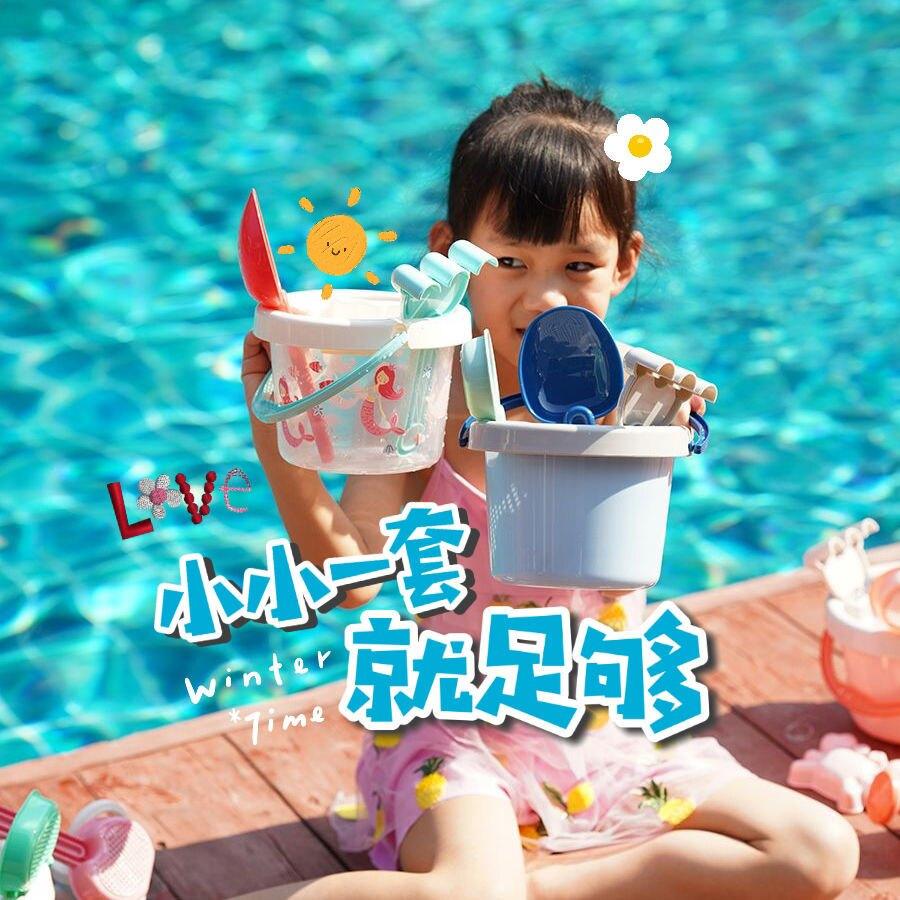 加厚兒童沙灘玩具套裝玩沙鏟子花灑桶挖沙玩具套裝男女孩嬰兒玩具