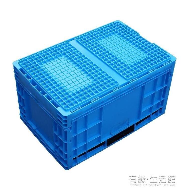 摺叠框 可摺疊塑料箱水果筐塑料周轉框加厚多功能箱物流運輸箱摺疊收納箱AQ