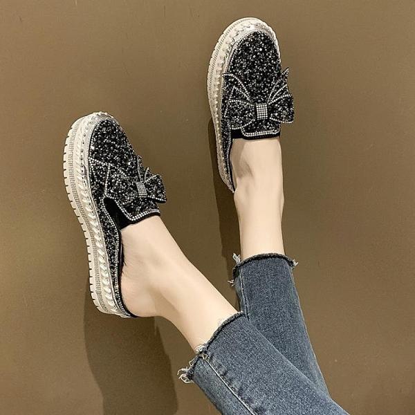 網紅拖鞋女外穿2021新款時尚百搭亮片水鉆涼拖懶人厚底包頭半拖鞋 快速出貨