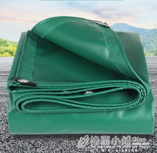 加厚防水防雨布油布防曬遮陽布隔熱三防布PVC涂塑布苫布帆布篷布