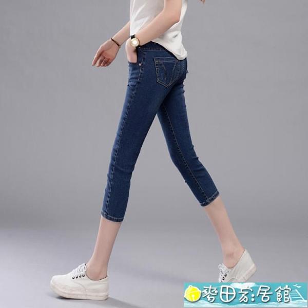 牛仔七分褲 牛仔七分褲女夏裝薄款高腰顯瘦正韓彈力緊身百搭7分中褲 快速出貨