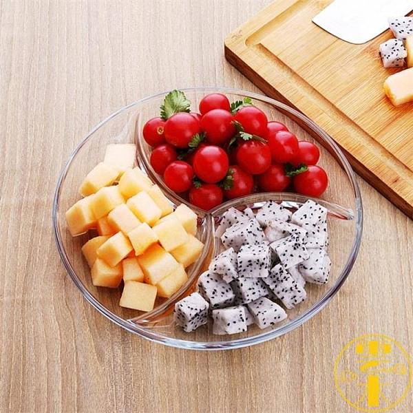 三分格盤子早餐餐具分餐盤分隔盤家用水果盤多功能配菜盤【雲木雜貨】