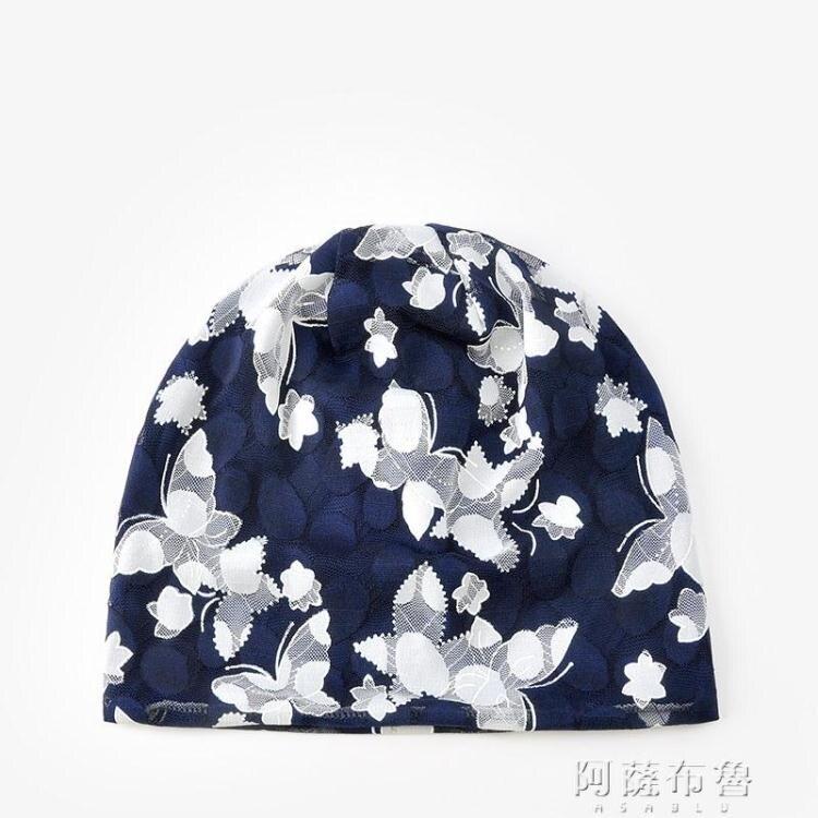 【百淘百樂】頭巾帽 帽子女夏季包頭帽透氣薄款蕾絲頭巾帽光頭堆堆帽 熱銷~