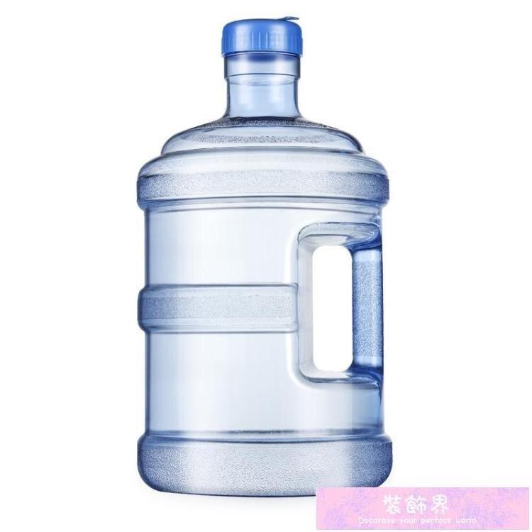 水桶 加厚飲水機桶礦泉水純凈水桶pc大桶飲水裝水桶手提家用7.5升l空桶 裝飾界
