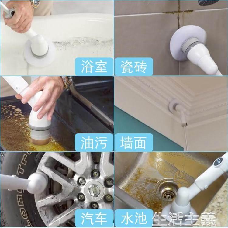 電動清潔刷 多功能瓷磚地板家用廚房衛生間浴室缸強力長柄無線電動清潔機刷子