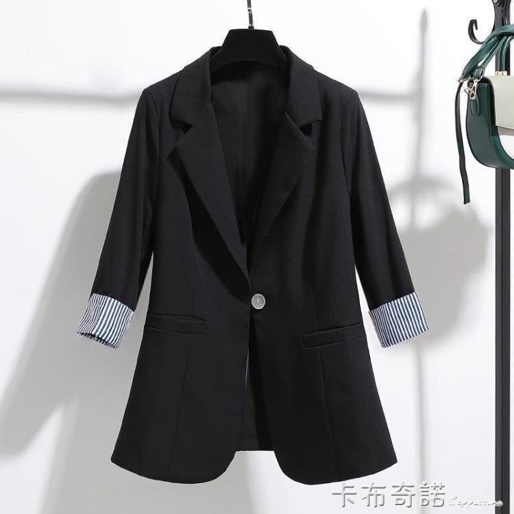 秋裝新款韓版休閒寬鬆英倫風氣質黑色小西裝外套女士薄款西服上衣 摩可美家