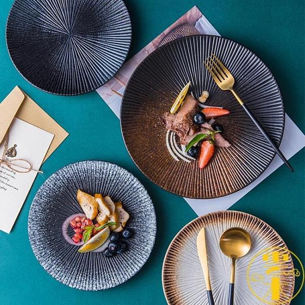 買1送1 牛排餐盤家用陶瓷西餐盤意面盤日式餐具盤子碟子菜盤【雲木雜貨】