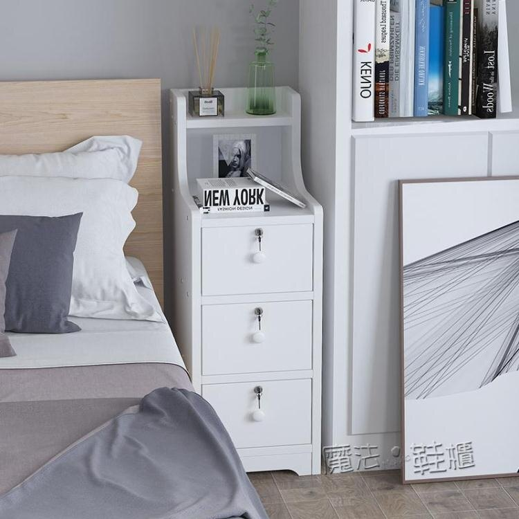 超窄床頭櫃20/25簡約現代迷你床邊小櫃子簡約臥室小型收納儲物櫃ATF