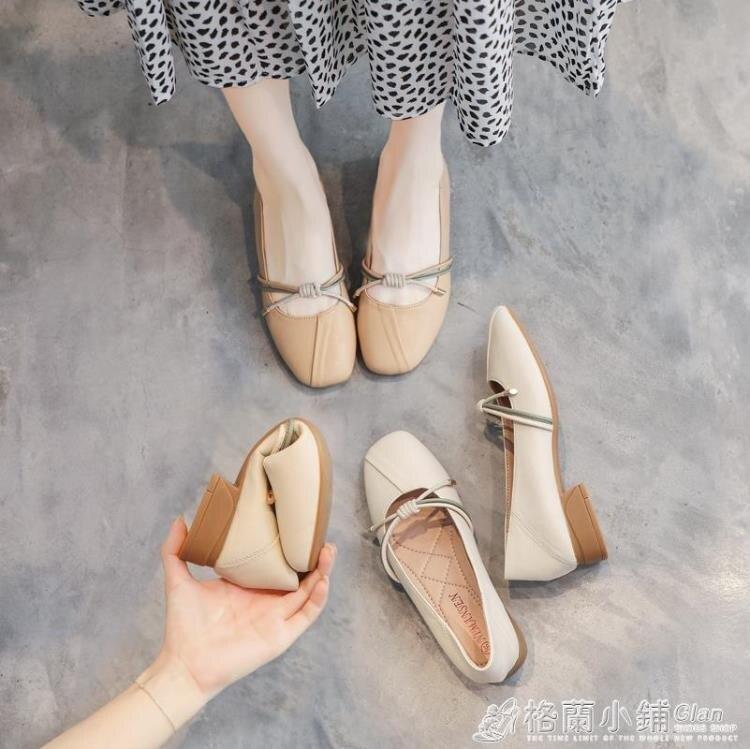 鞋子女年新款秋季平底休閒粗跟單鞋一腳蹬豆豆鞋女爆款奶奶鞋