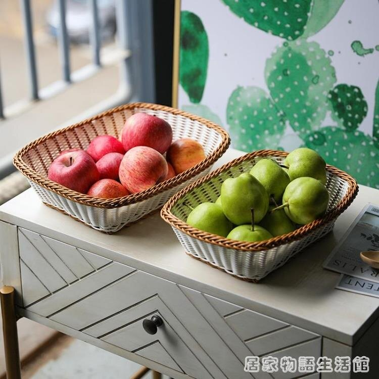 果盤仿藤家用 大號客廳茶幾零食筐水果籃雜物收納籃日式簡約 摩可美家