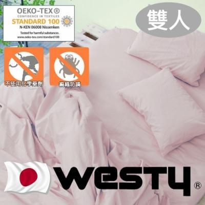 日本西村Westy 防蟎系列-標準雙人床包枕套3件組(標準雙人床包+枕套x2)-清新粉
