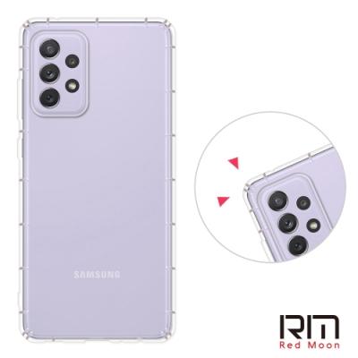RedMoon 三星 Galaxy A72 防摔透明TPU手機軟殼