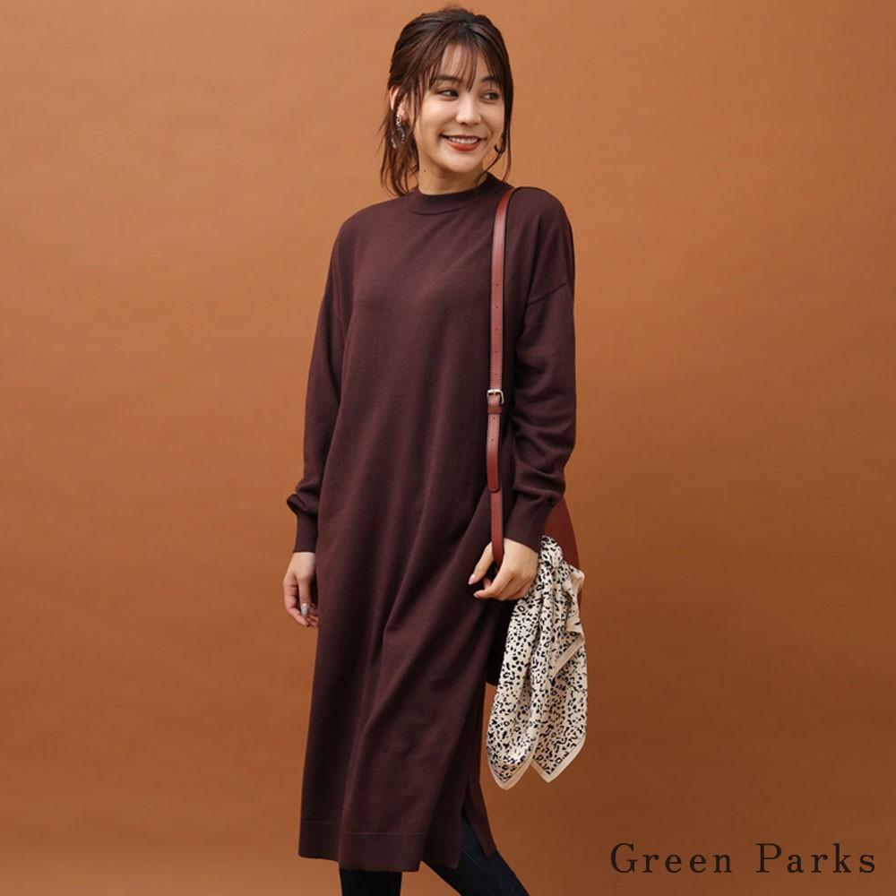 Green Parks 下擺開叉高領針織連身洋裝(6A94L2H0440)