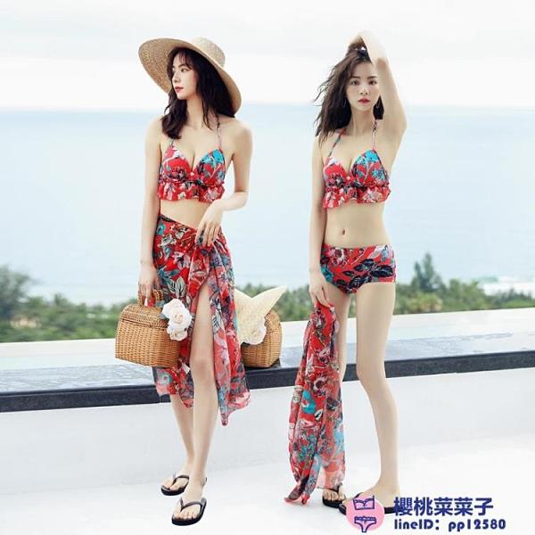 比基尼三件式帶紗三點式小胸性感沙灘溫泉泳衣女拍照好看大碼泳裝品牌【櫻桃】