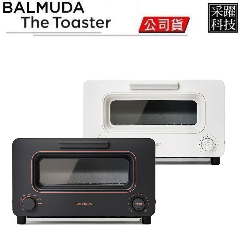 balmuda 百慕達 the toaster k05c 蒸氣烤麵包機 蒸氣水烤箱 百慕達 公司貨