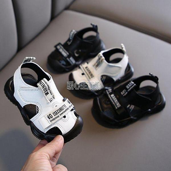 寶寶鞋子涼鞋小童1-3包頭軟底防滑0-2歲嬰幼兒男童學步鞋兒童夏季 快速出貨