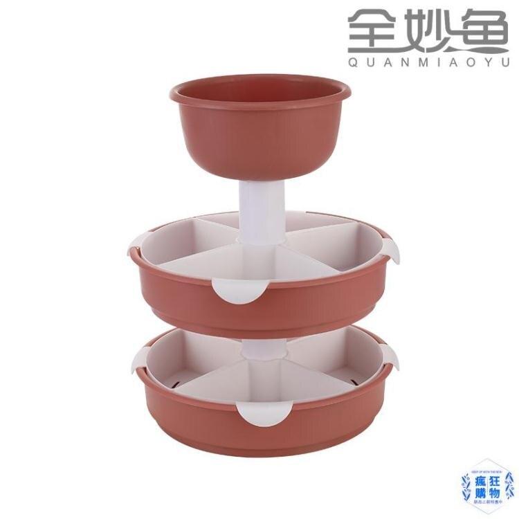 廚房備菜盤 火鍋菜盤配菜盤多層廚房收納放蔬菜拼盤餐具旋轉備菜盤置物架神器