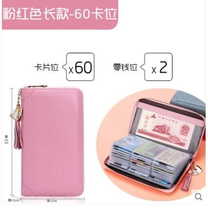 【百淘百樂】名片夹 防盜刷卡包女式真皮多卡位手拿錢包名片包大容量 熱銷~