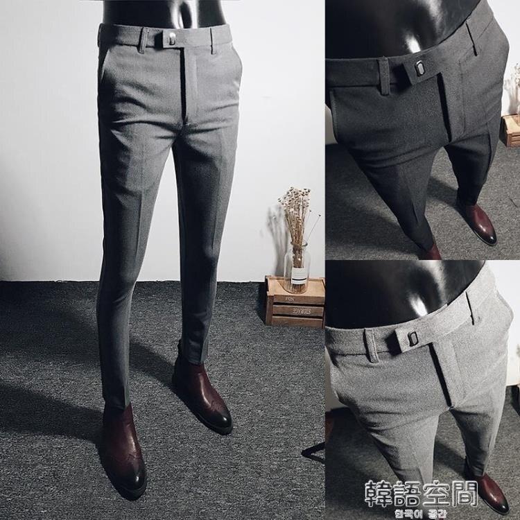 夏季小西褲九分褲男商務正裝休閒小腳西裝褲子男韓版修身潮流灰色