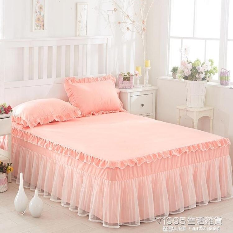 韓版公主蕾絲床裙單件床罩雙人席夢思床罩床墊保護套床套