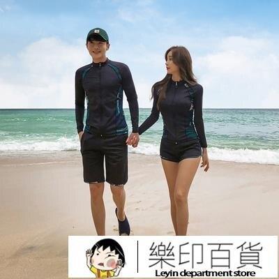 水母衣 韓國潛水服拉鏈分體長袖長褲游泳衣防曬速干情侶男女水母衣浮潛服 樂印百貨