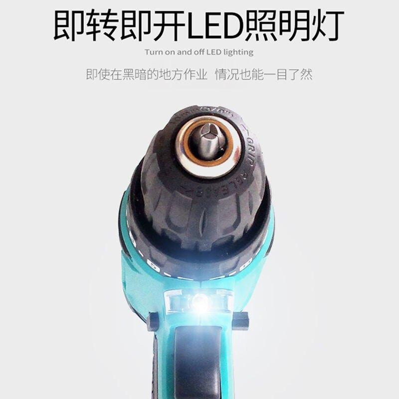 【可開發票】沖擊無刷鋰電鑽雙速充電鑽起子螺絲刀手電鑽通用48V88F電池開擴者