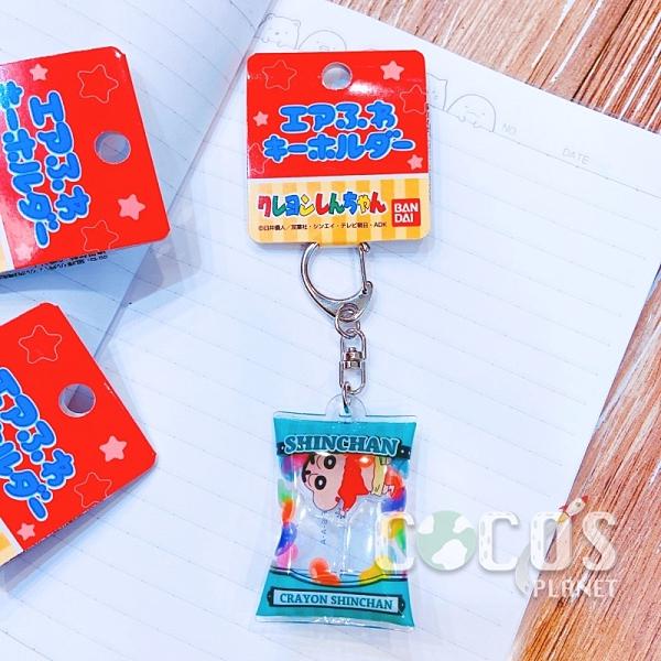 正版 蠟筆小新 不理不理左衛門 糖果包造型鑰匙圈 鑰匙圈 吊飾 掛飾 A款 COCOS PN399