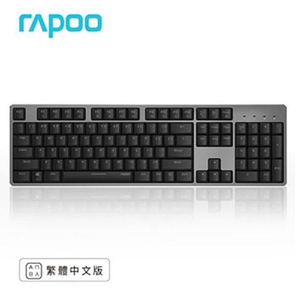 Rapoo 雷柏 MT700 短紅軸 中 白光 藍芽 有線 雙模 機械式 鍵盤 繁體中文版