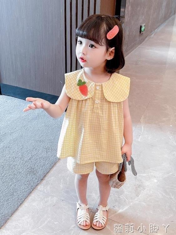 女童夏裝套裝2021新款洋氣網紅兒童夏季休閑兩件套女寶寶時髦韓版 摩可美家