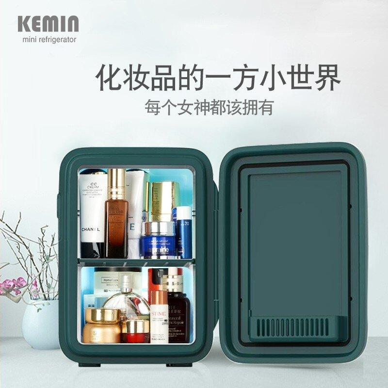 科敏迷你型小冰箱mini車載家用面膜小型化妝品護膚宿舍用制冷冰柜1 愛尚優品