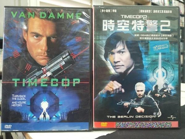 挖寶二手片-C04--正版DVD-電影【時空特警1+2 套裝系列2部合售】-(直購價)