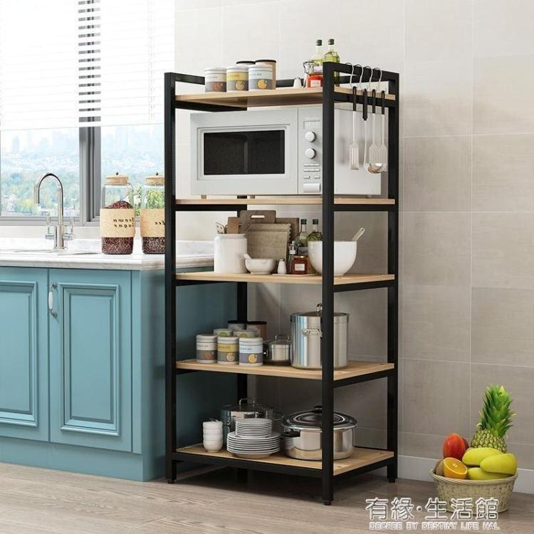 家用多功能廚房置物架落地多層微波爐烤箱架三四五層調味料鍋碗架