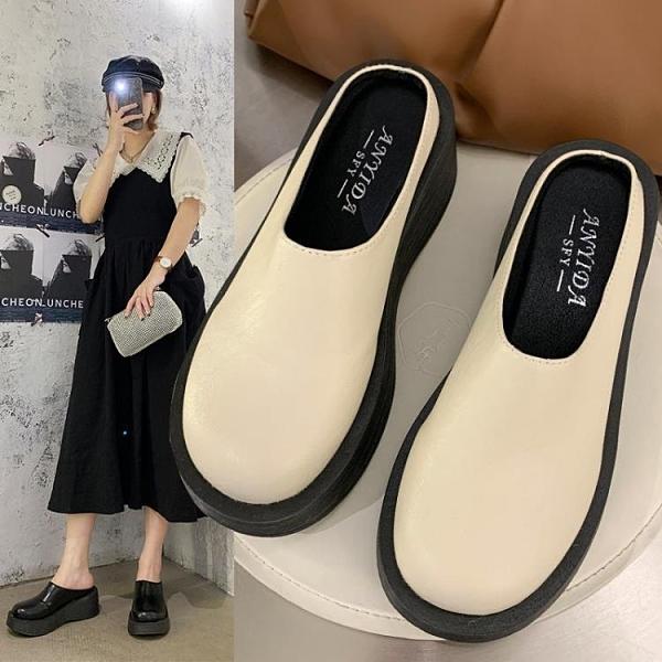包頭半拖鞋女2021新款時尚百搭厚底坡跟懶人穆勒拖鞋外穿半托單鞋 快速出貨