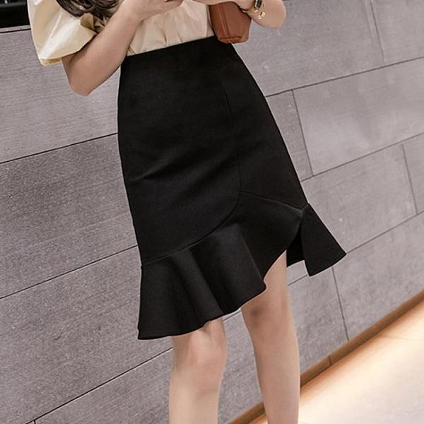 魚尾裙 裙子女新款春夏修身顯瘦包臀中裙荷葉邊不規則高腰魚尾半身裙