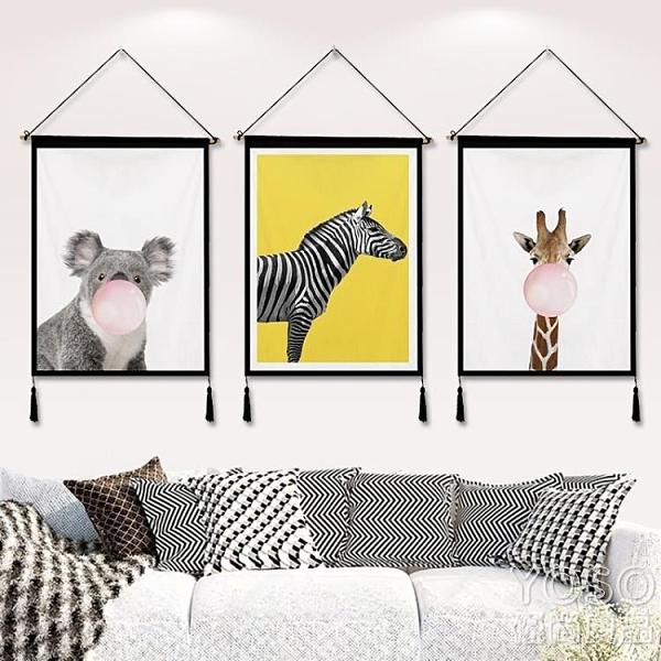 墻飾 簡約動物圖案掛布掛毯背景布ins布藝墻布網紅掛畫壁毯電表箱掛飾 快速出貨