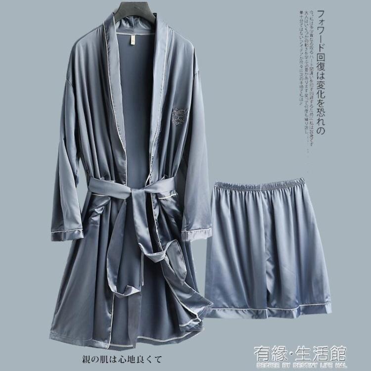 男士睡衣夏季冰絲睡袍薄款絲綢長袖寬鬆套裝春秋天浴衣浴袍中長款