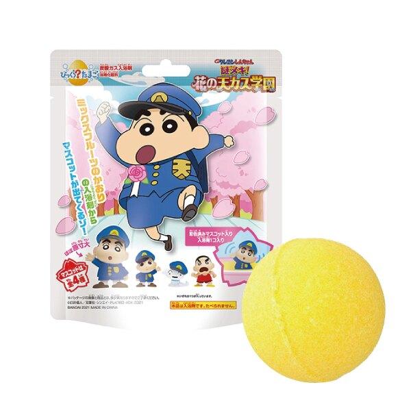 日本 Bandai 蠟筆小新入浴球(電影版-謎團!花之天下春日部學院)|沐浴球|泡澡球